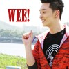 "2PM's Chansung: ""Wee!"""