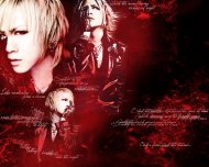 Ruki - Emergence of Silence