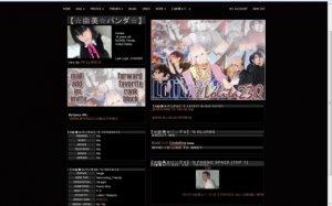 Lolita23Q (Standard Version)