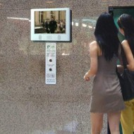 Wall hanging LCD ad player for elevator.jpg