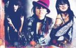 I'm Just A Bad Girl - Hyori Lee