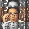 Super Junior's Hangeng